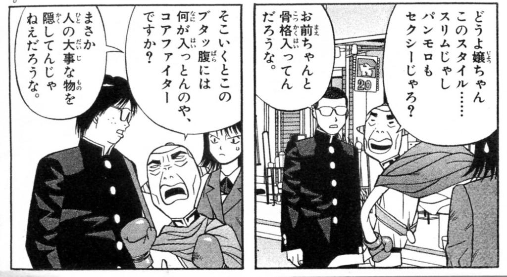 f:id:D_katsuragi:20171001094051j:plain