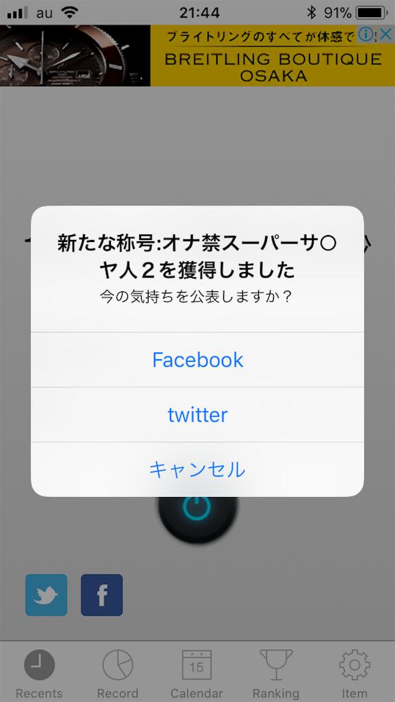 f:id:D_katsuragi:20180129214527p:image