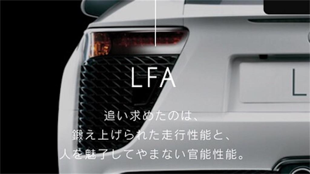 f:id:D_katsuragi:20180520154258j:image
