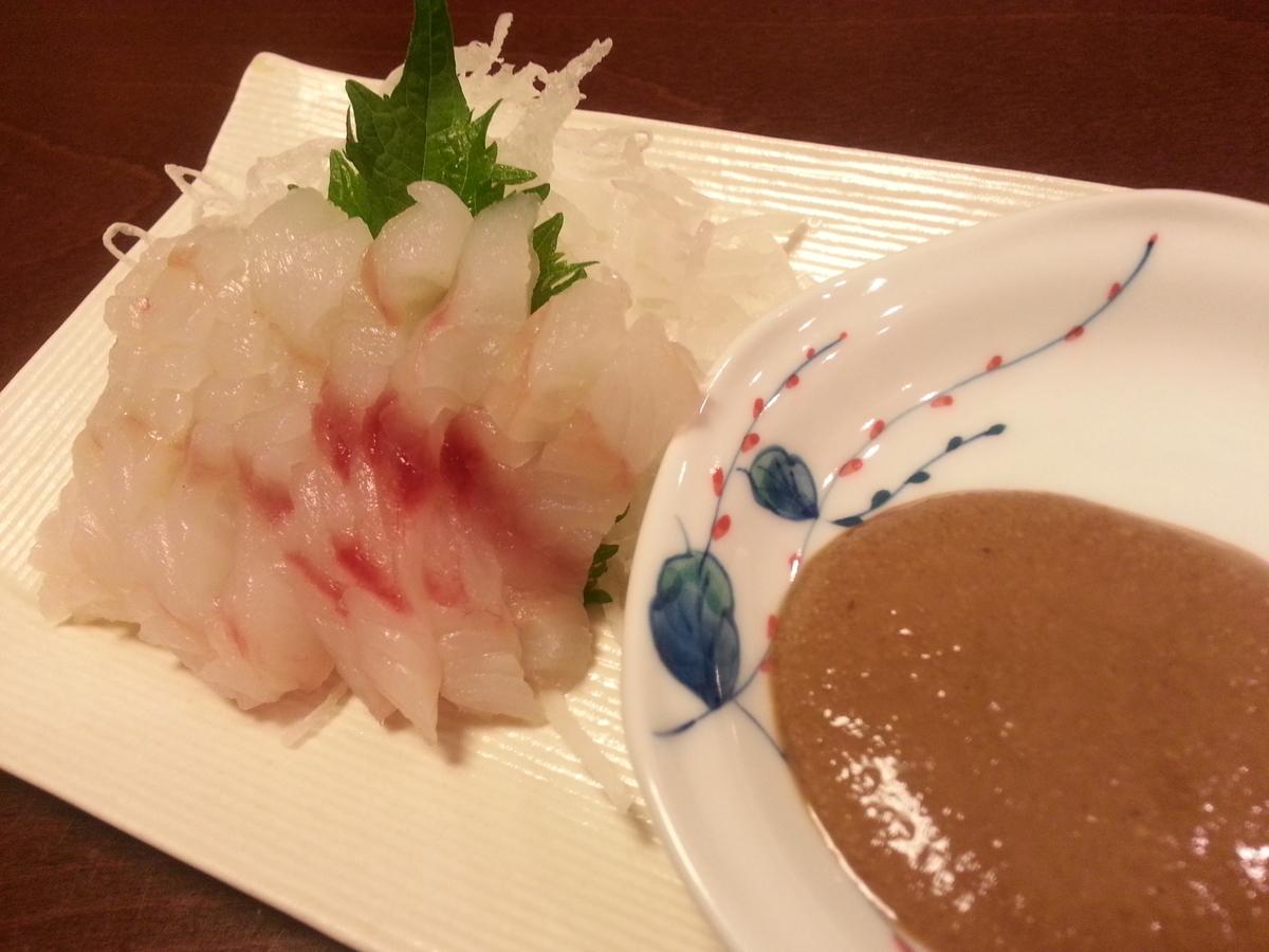 真鱈の刺身の写真