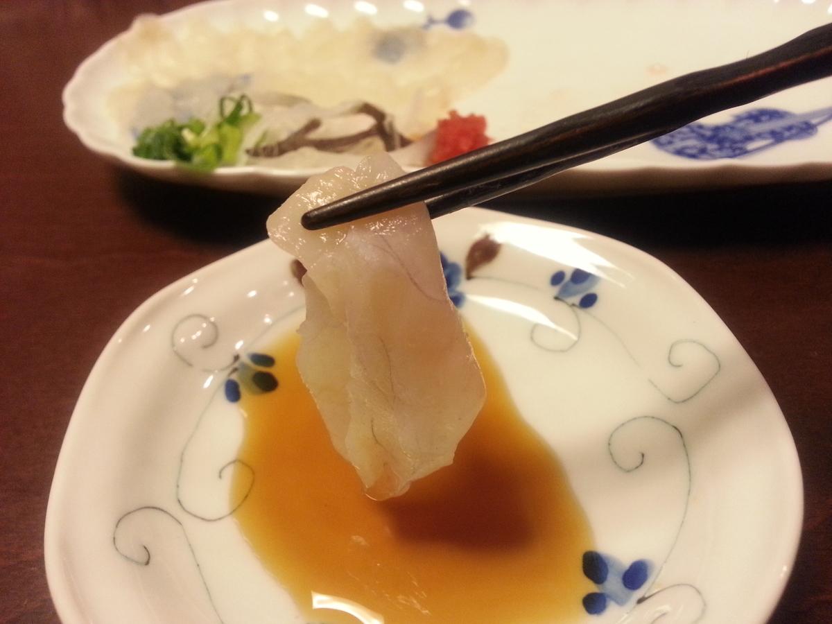 フグの刺身の写真