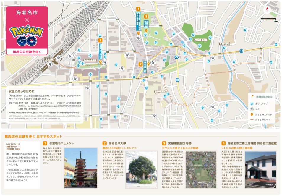 マップの画像