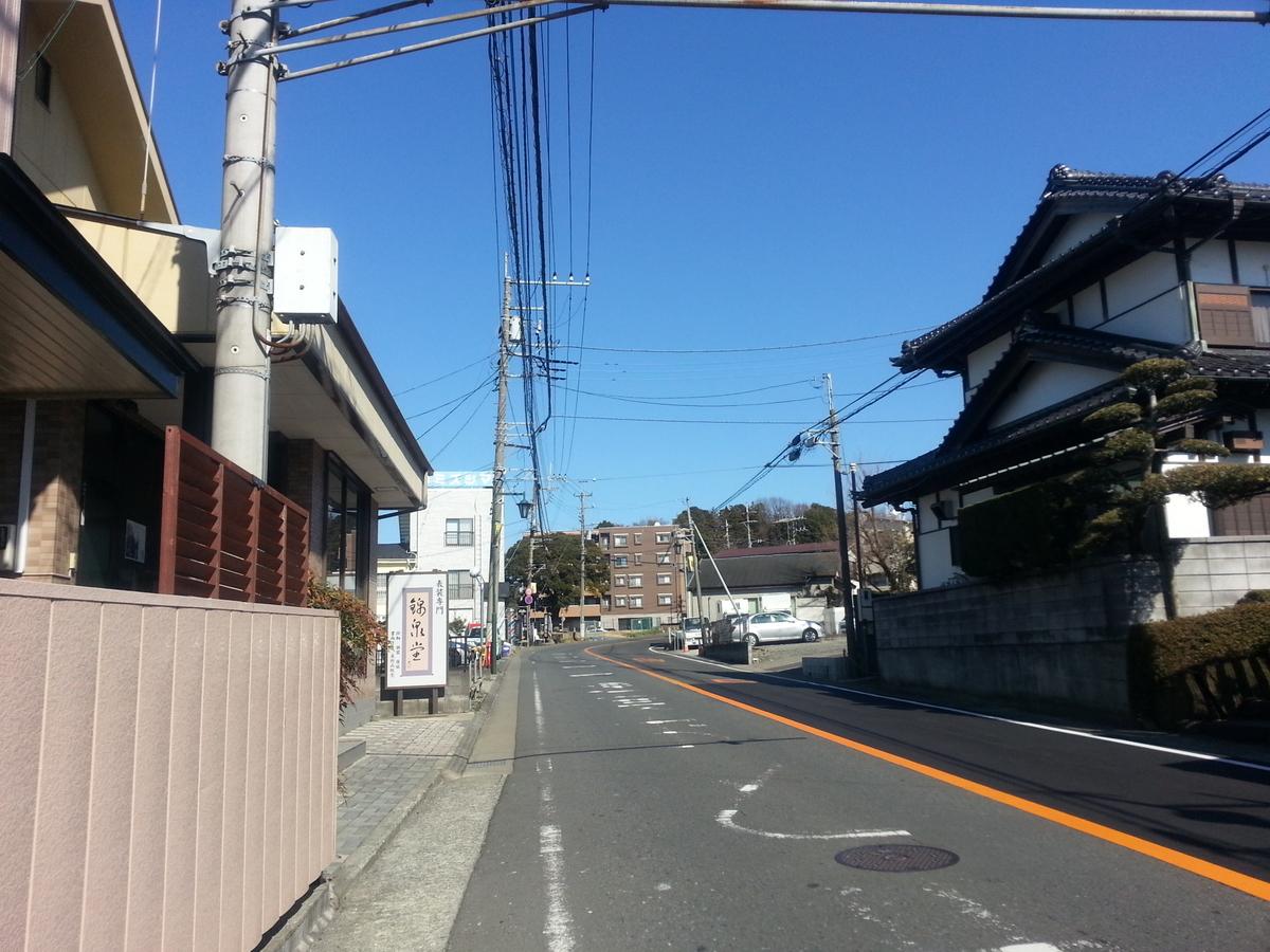 車道の道の写真