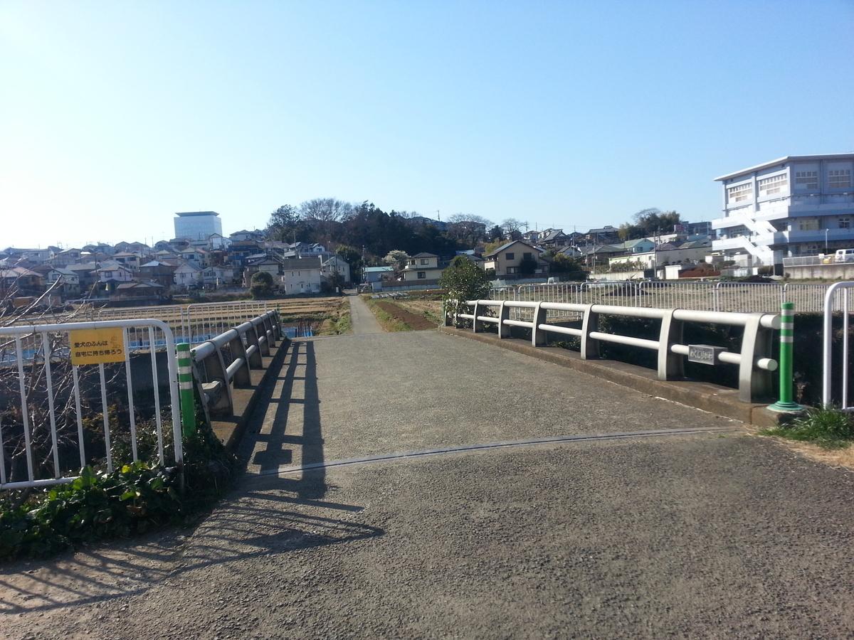 通学橋の写真