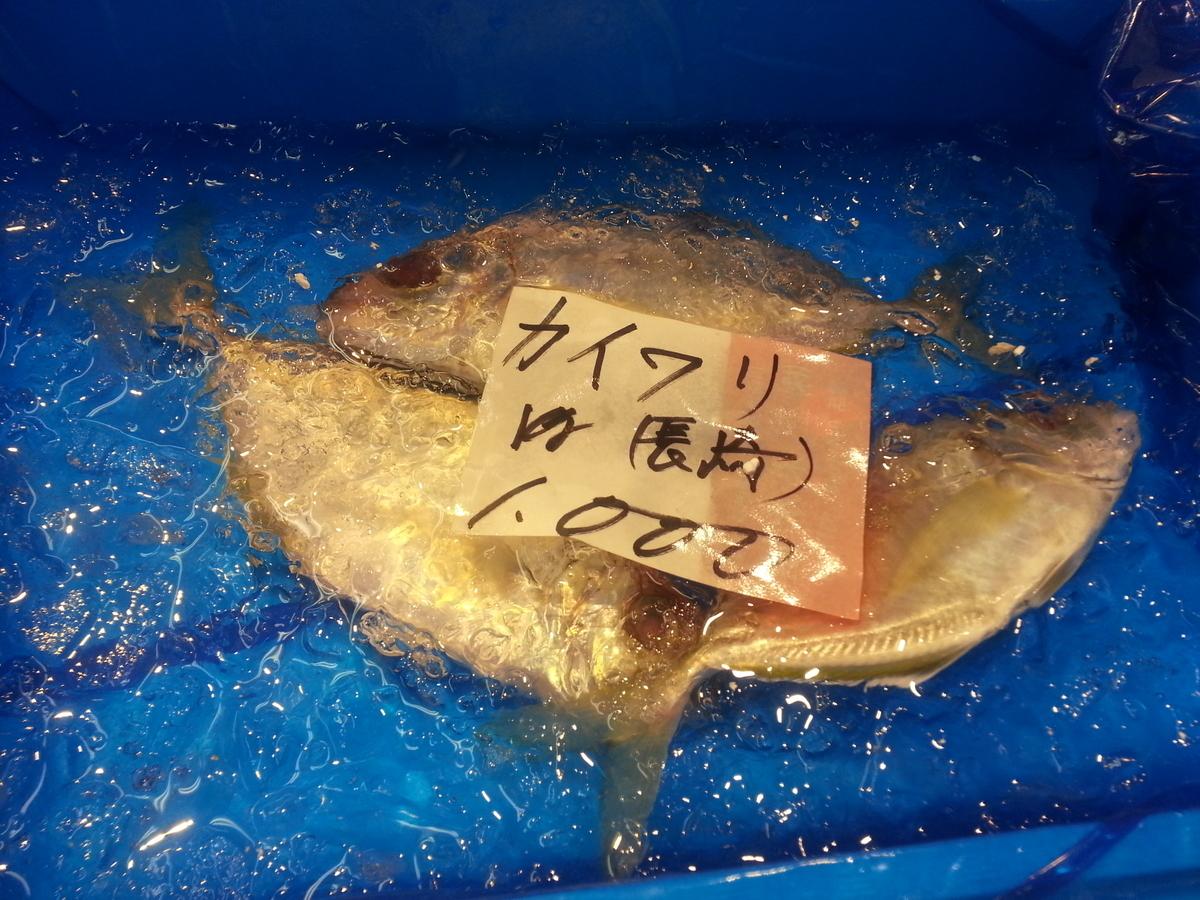 市場に売られている魚の写真
