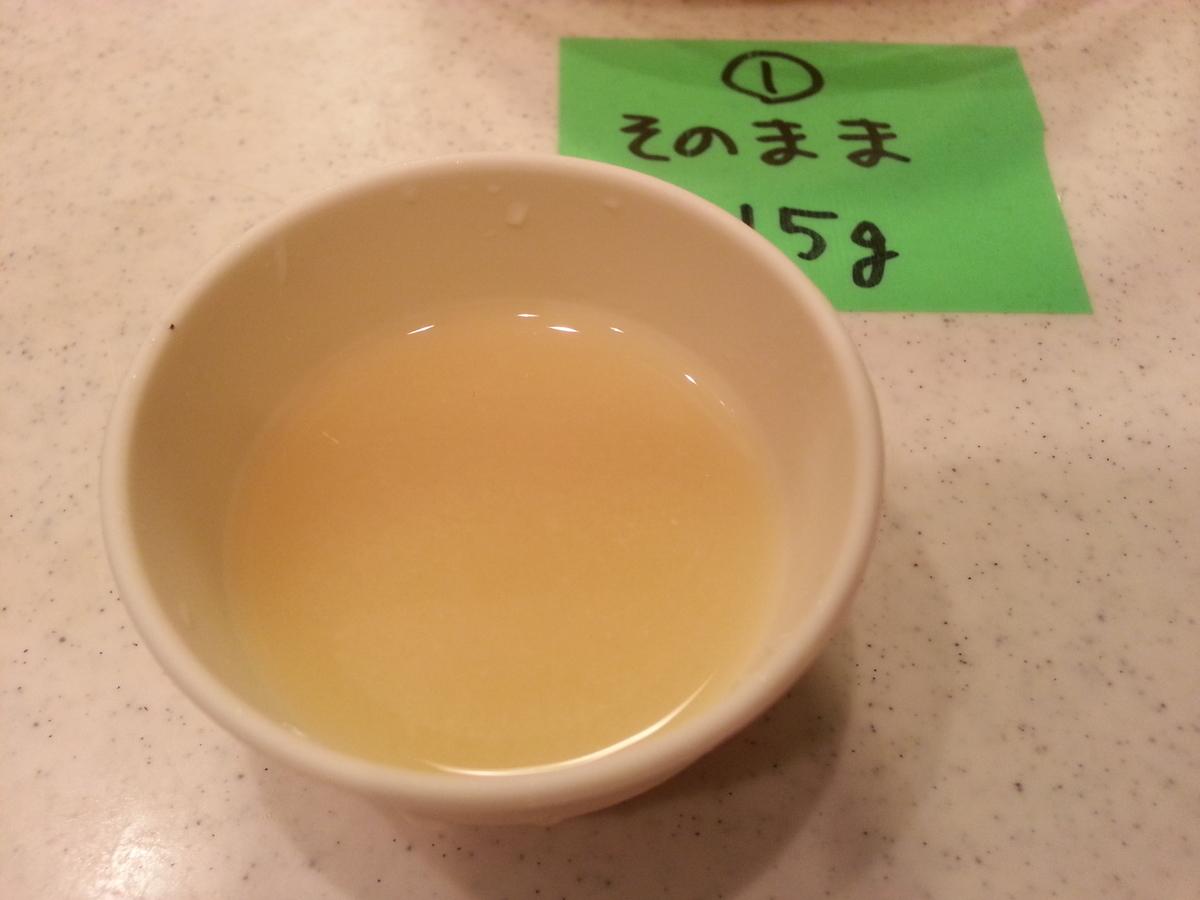 飲む味噌汁の写真