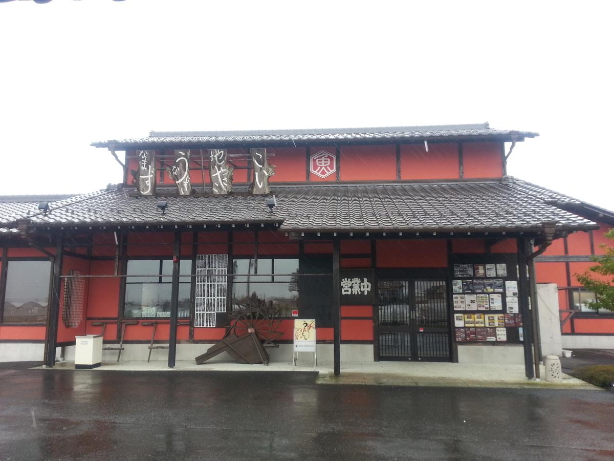 お店の入口の写真