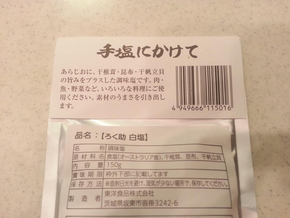 商品説明の写真