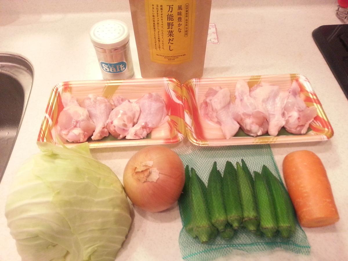 鶏肉と野菜のポトフ 材料