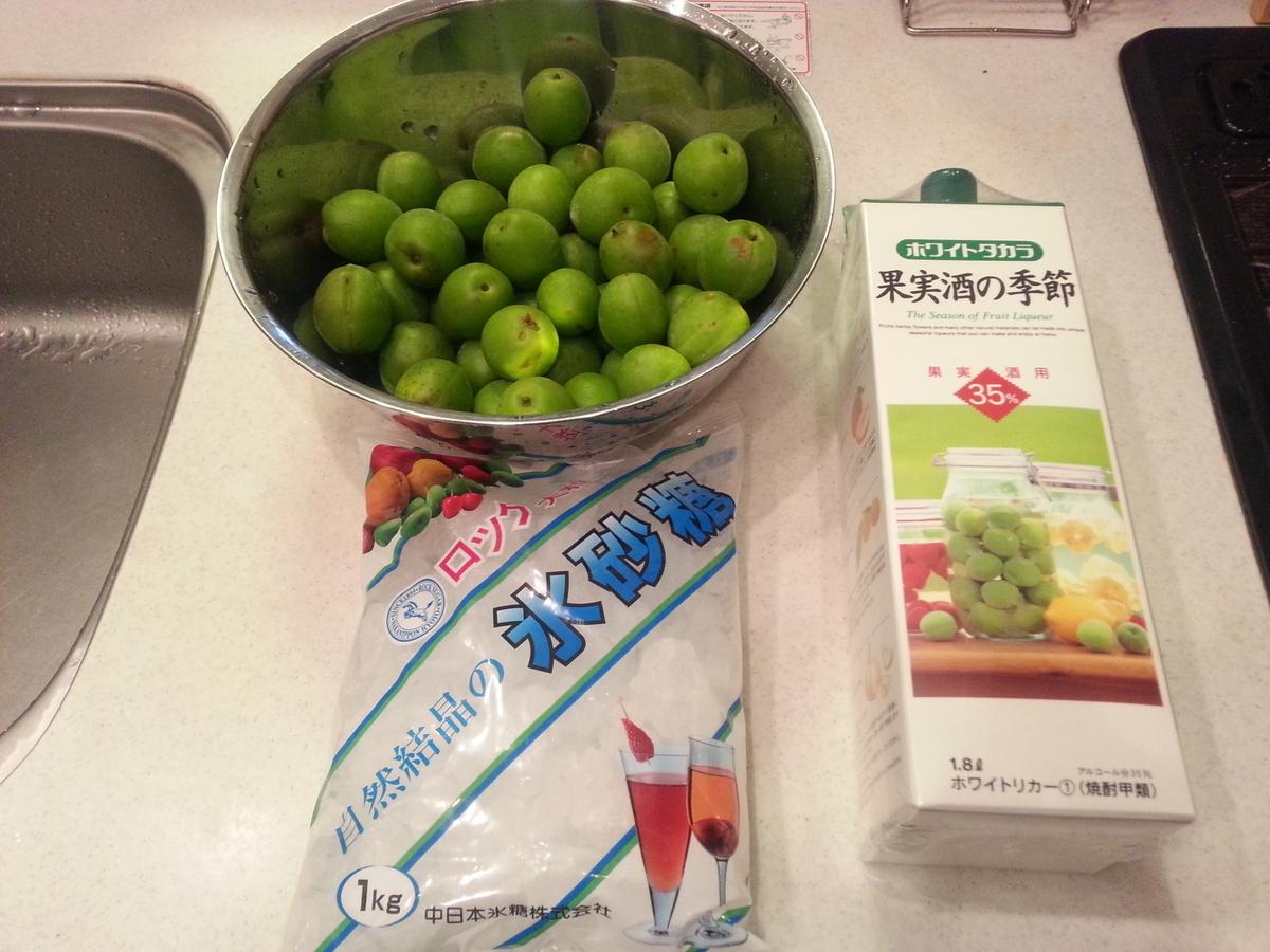 食べチョク 野菜 梅酒