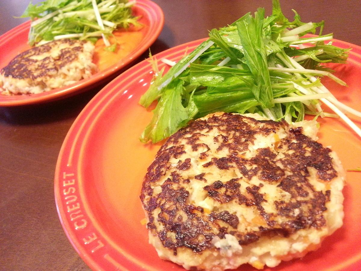 鯵の豆腐ハンバーグ