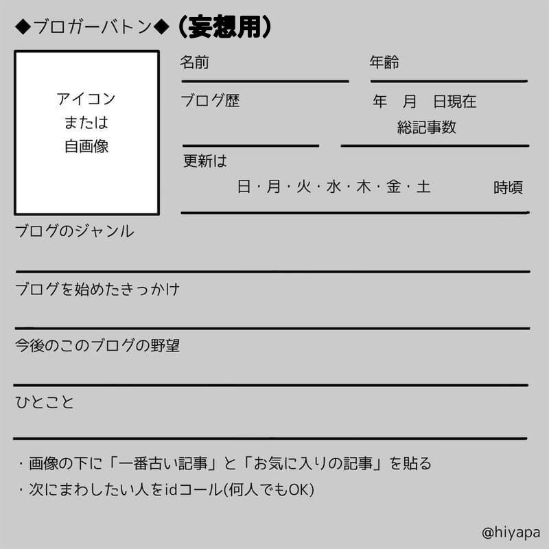 f:id:DadTech:20200709155038j:plain