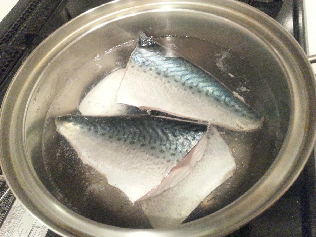 ゴマサバ 湯煮