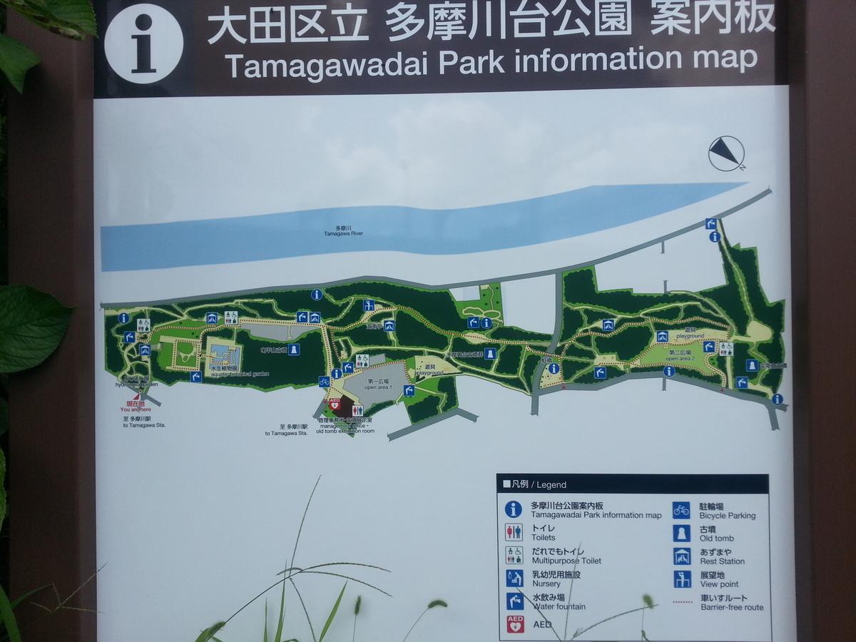 多摩川台公園 マップ 案内図