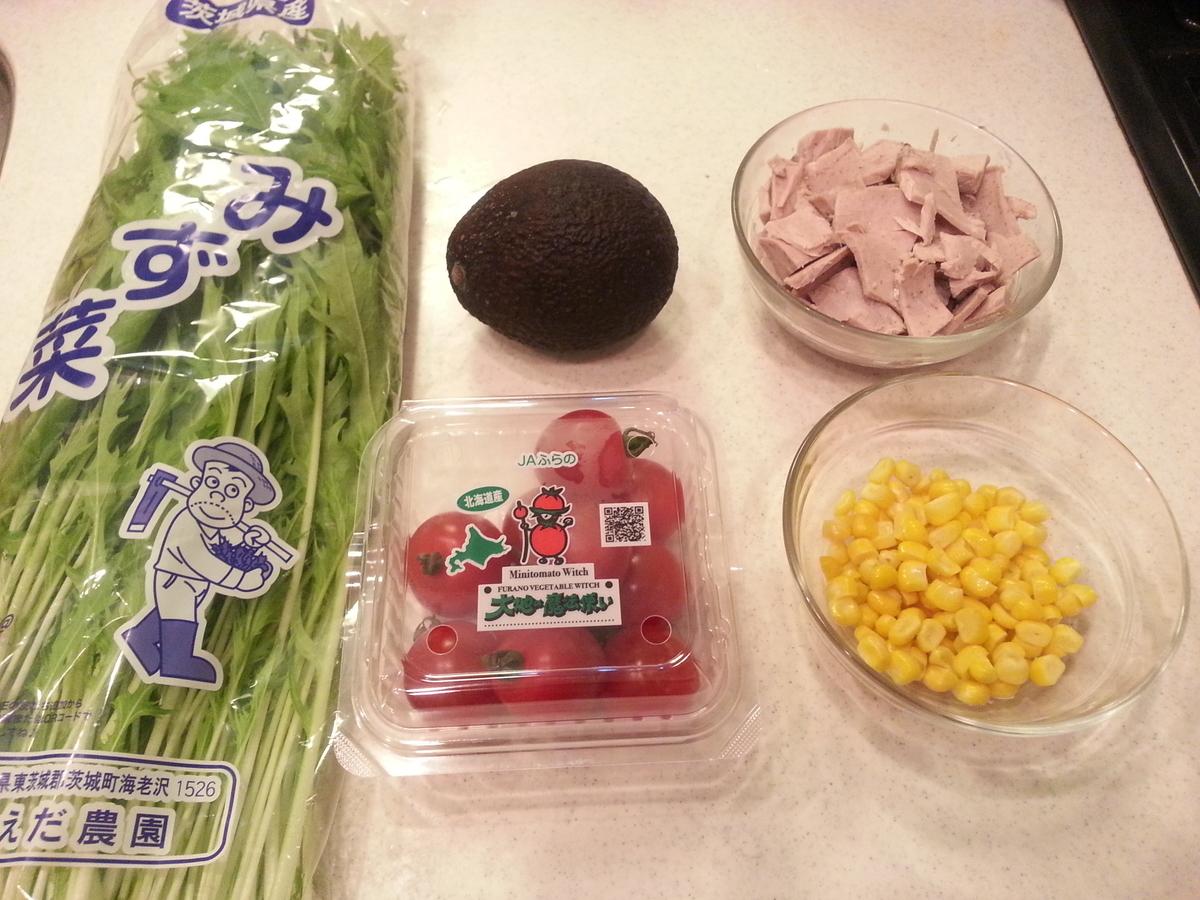 カツオ 湯煮 サラダ