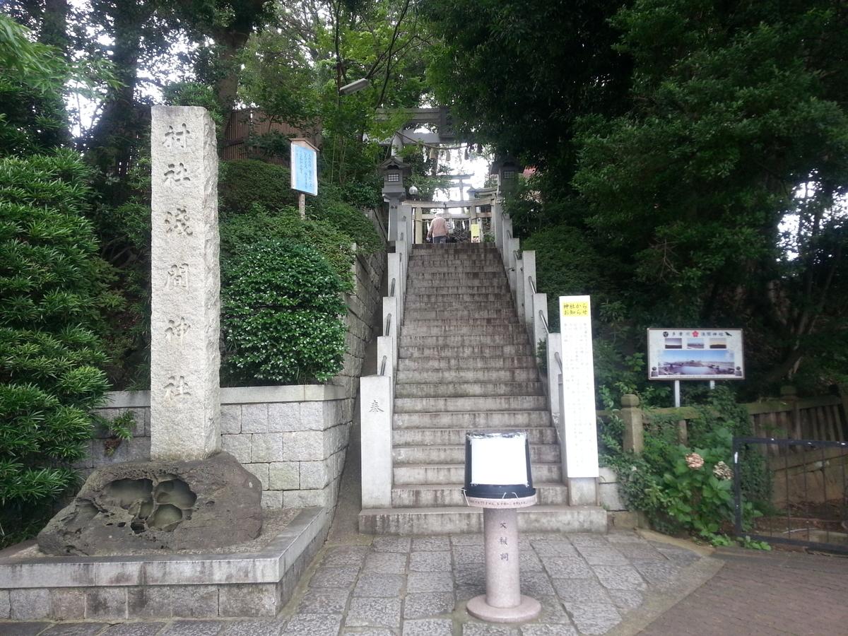 多摩川浅間神社 シンゴジラ