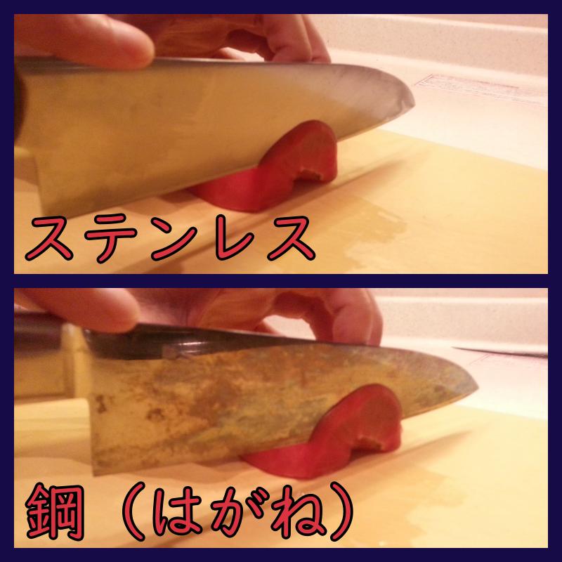 刃の黒幕 トマト