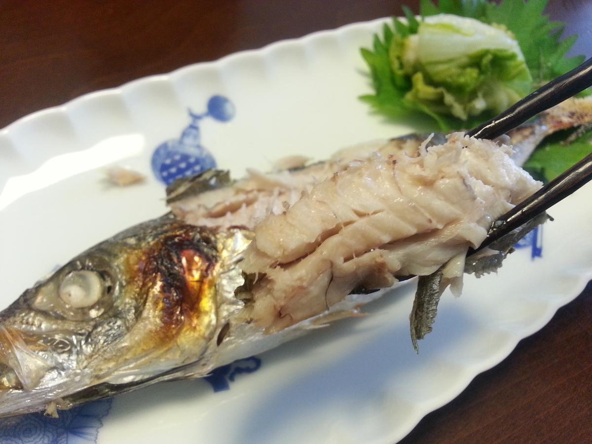 魚 塩焼き アジ