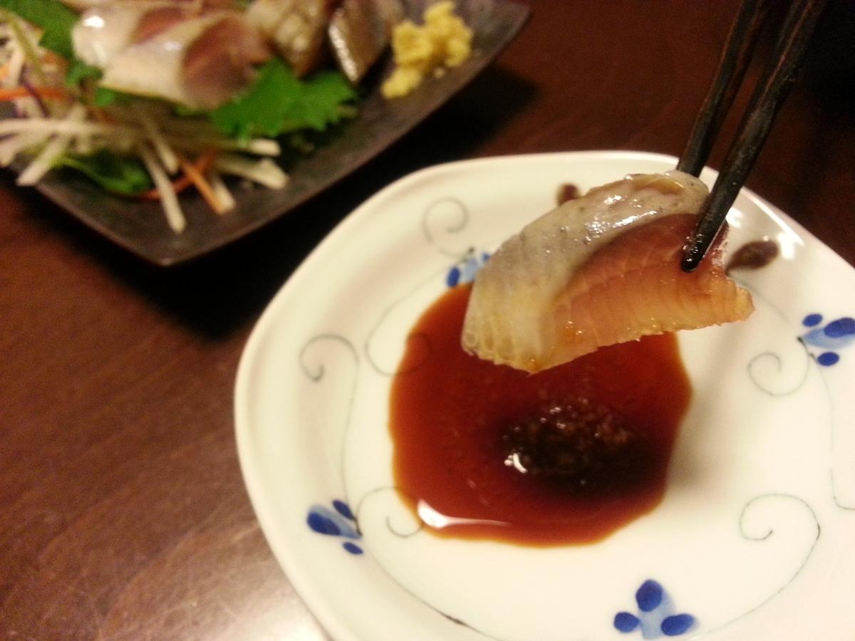 マイワシ 刺身 実食