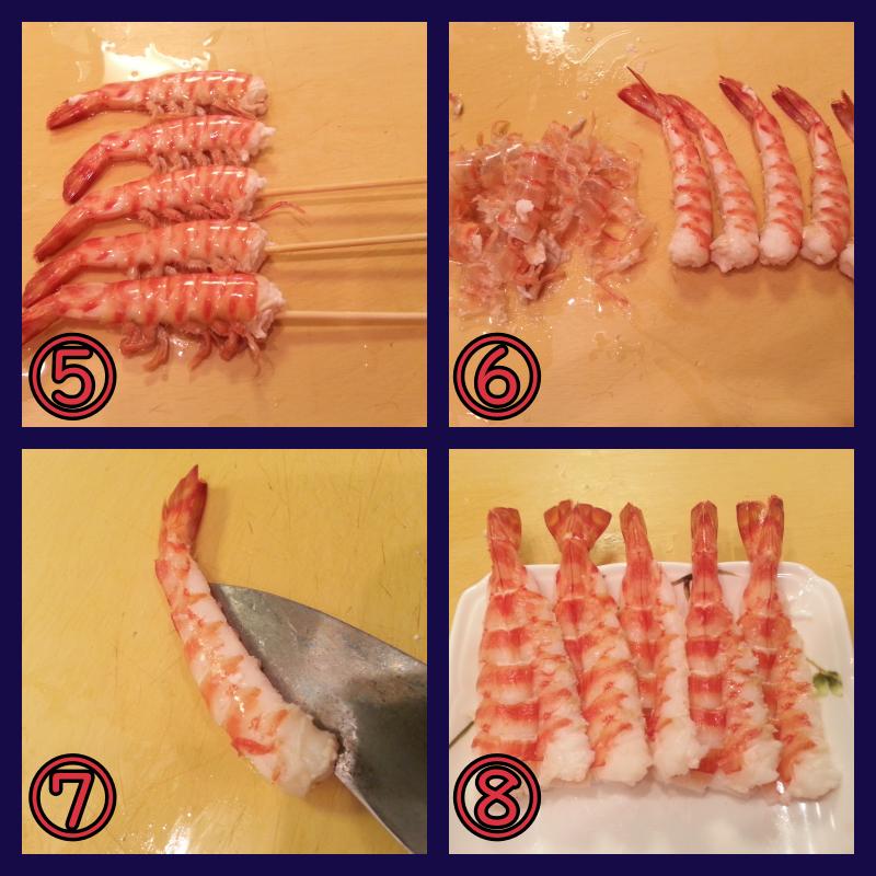 握り寿司 海老 仕込み