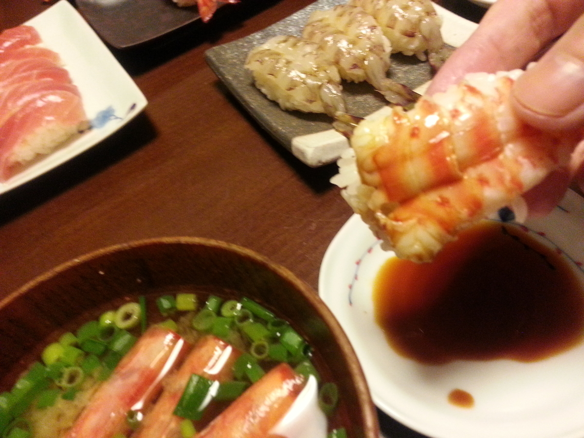 ボイル車海老 握り寿司