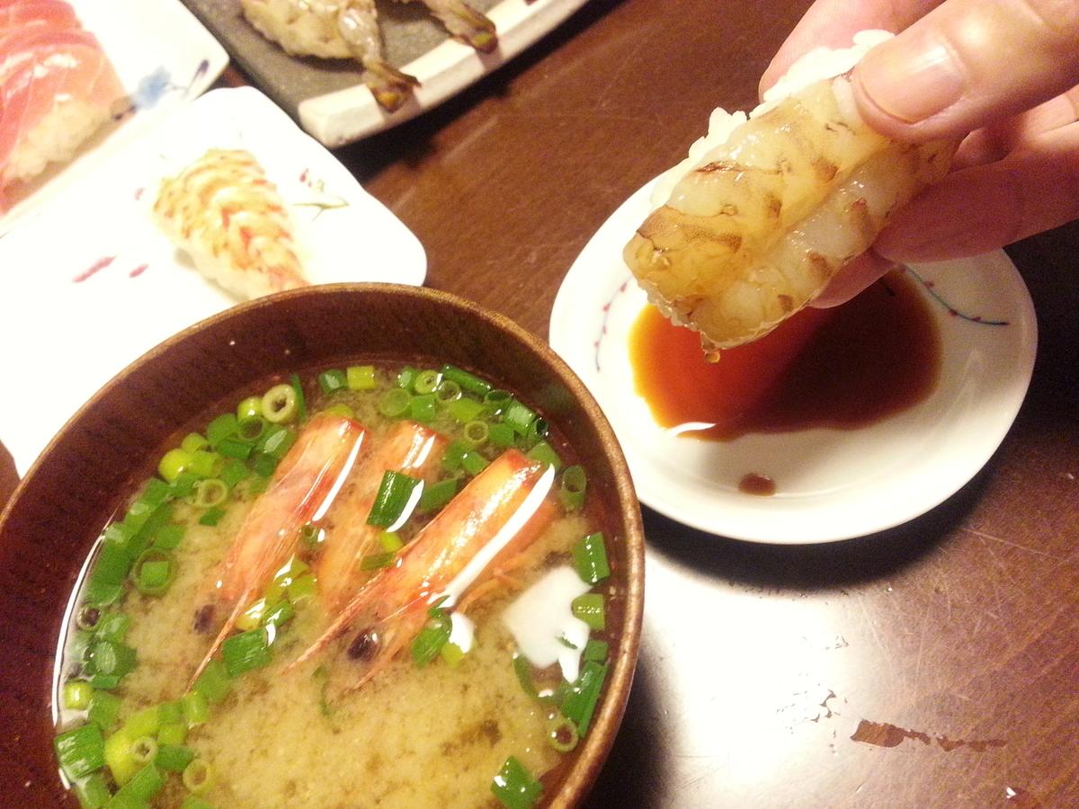 生の車海老の握り寿司