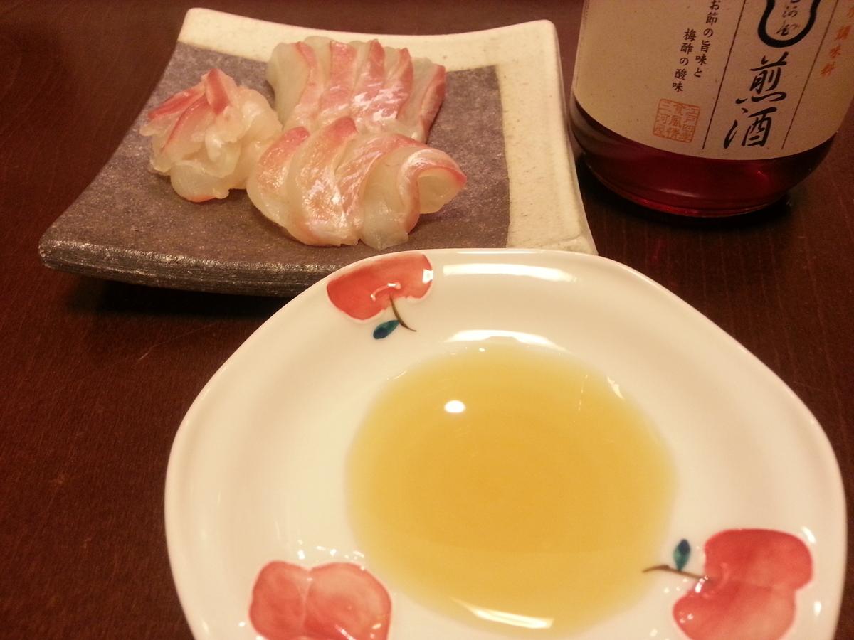 銀座三河屋「煎り酒」と真鯛の刺身