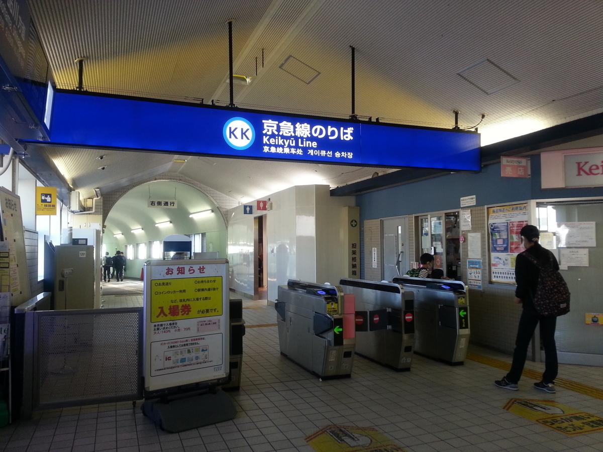 逗子海岸回廊コース ウォーキング 京急逗子葉山駅