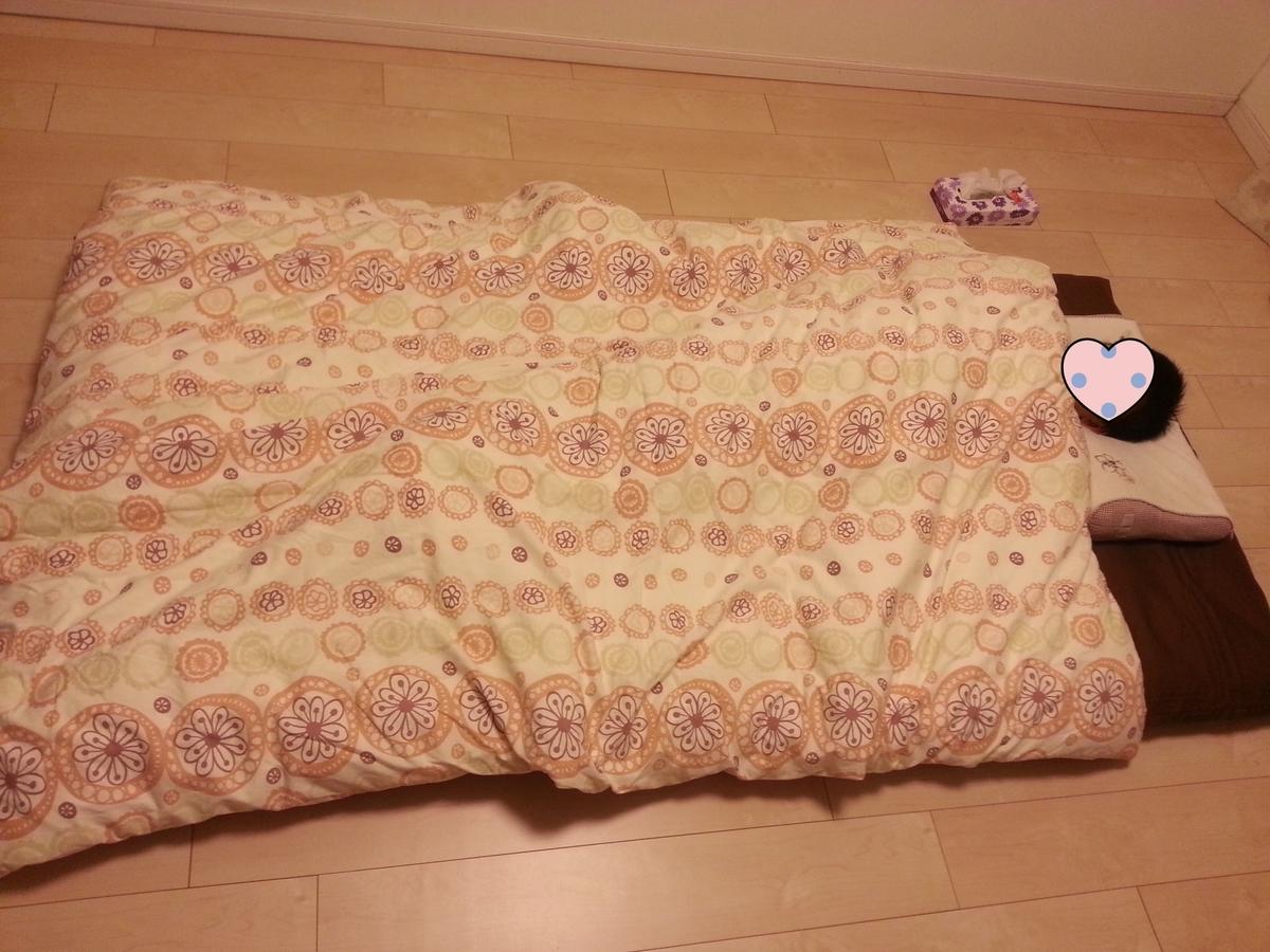 アプロディーテ敷布団 睡眠