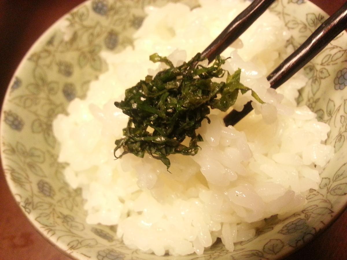 大葉(紫蘇) ろく助の塩