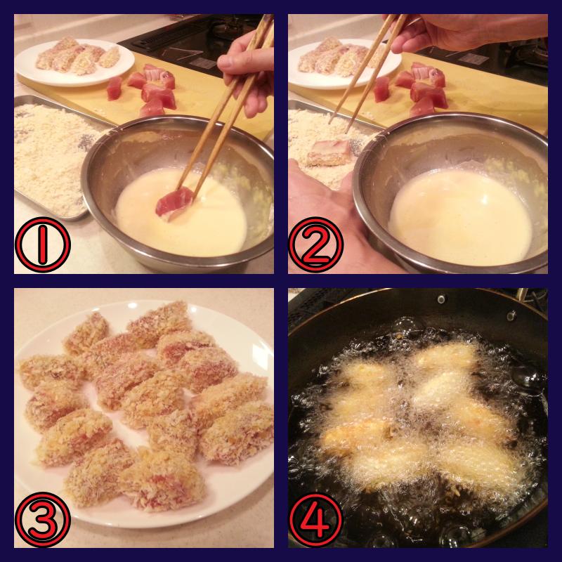 マグロカツの作り方