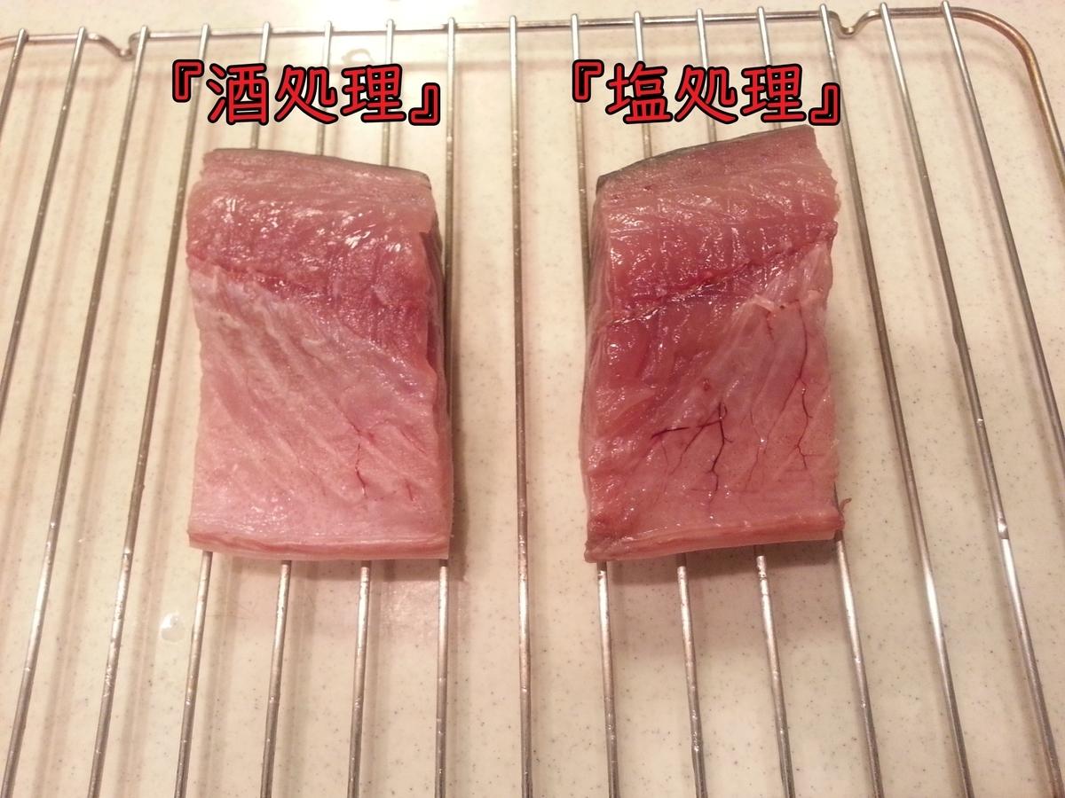 鯖の切り身をグリルで焼く