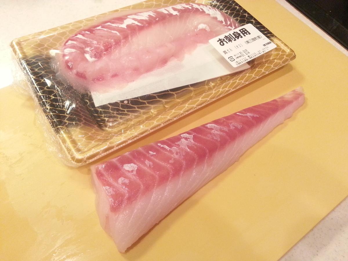 山内鮮魚店 寒鱈の刺身