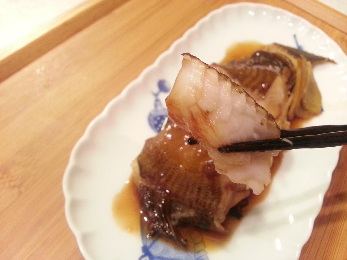 山内鮮魚店 アカガレイ