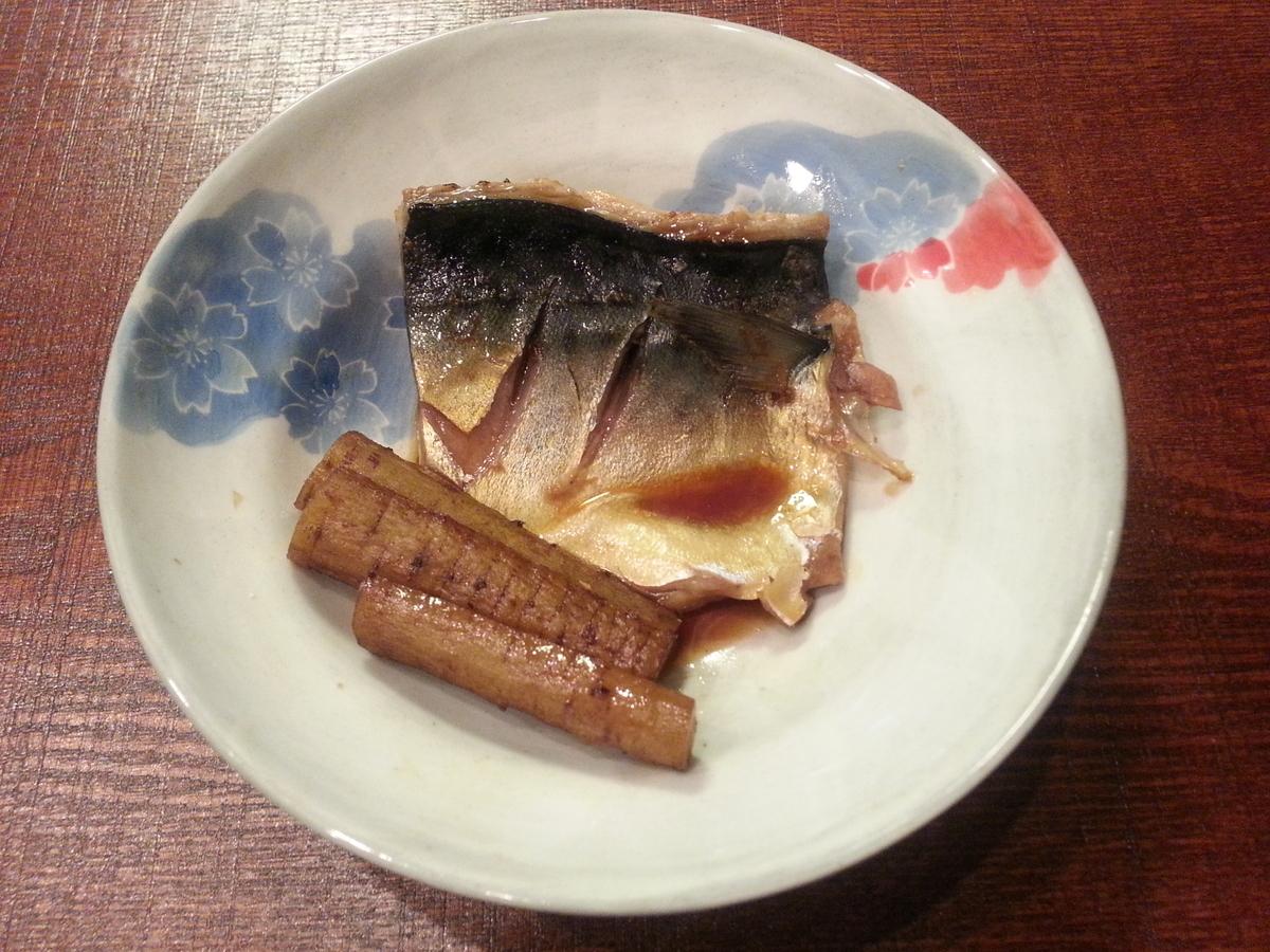 目分量の魚(鯖)の煮付け作り方