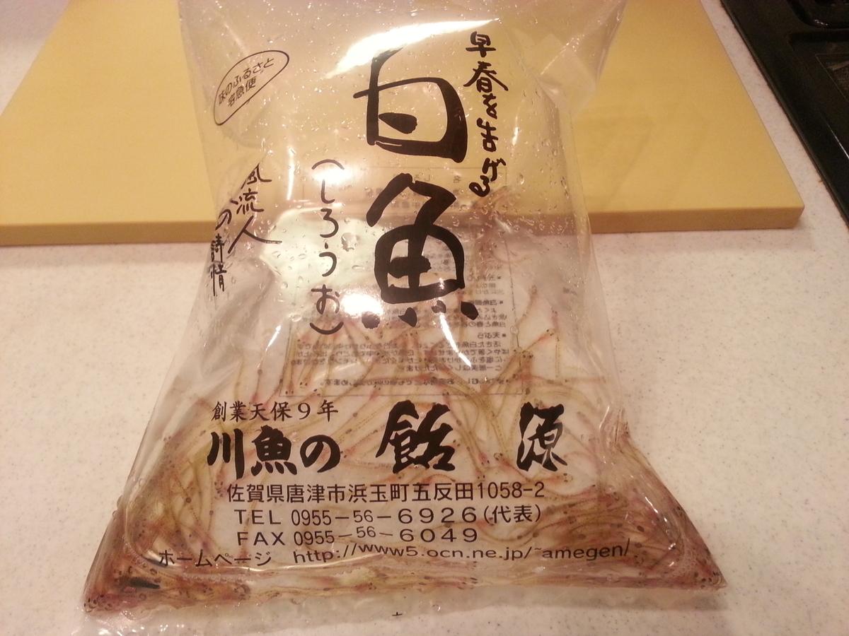 長崎、佐賀産の素魚(シロウオ)飴源