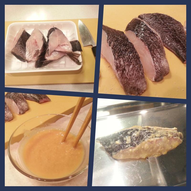 クロソイ味噌漬けの作り方