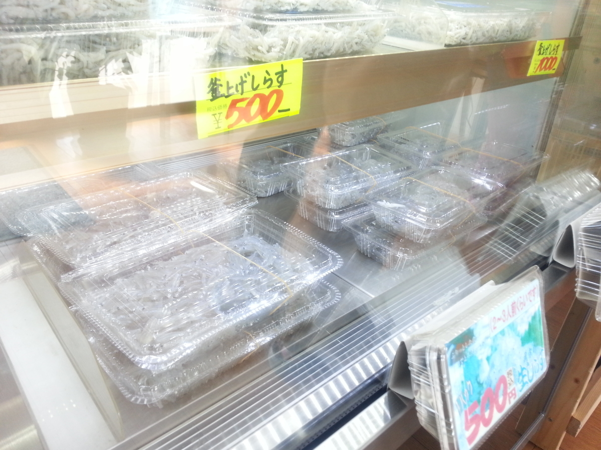 静岡県は用宗漁港で頂く生シラス丼(どんぶりハウス)