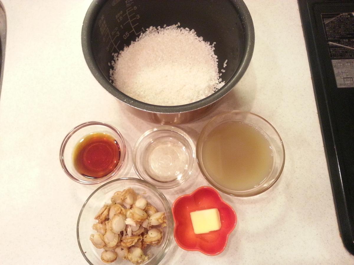 ホタテ稚貝の炊き込みご飯 材料