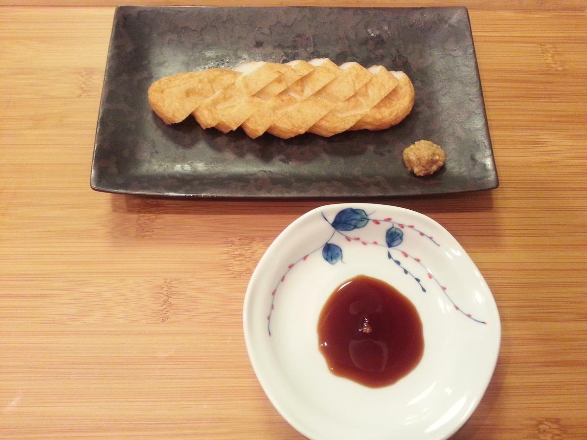 鈴廣かまぼこ『あげかま』レシピ・食べ方