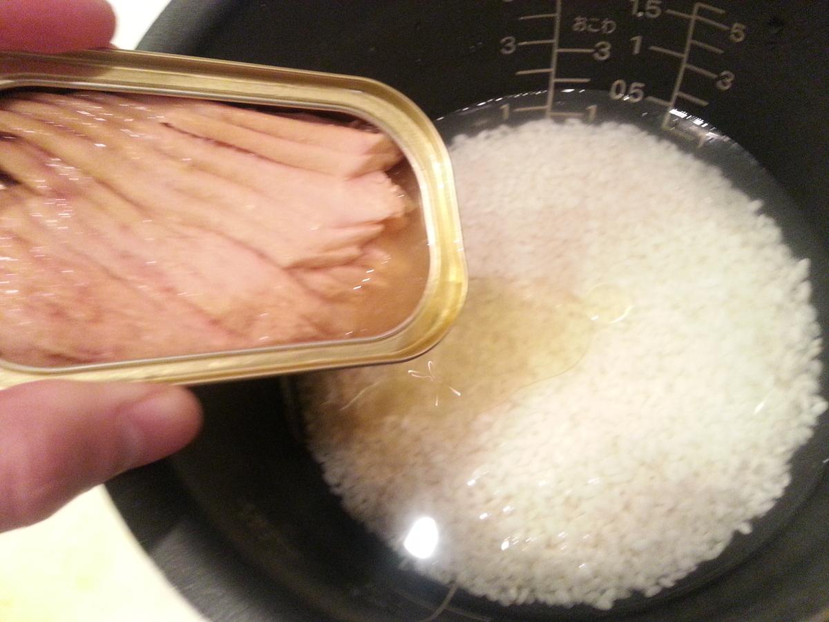シーチキンとろ炊き込みご飯