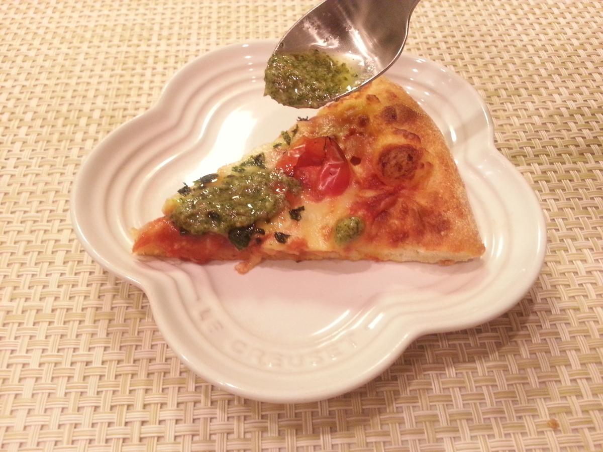 ミントソース ピザ