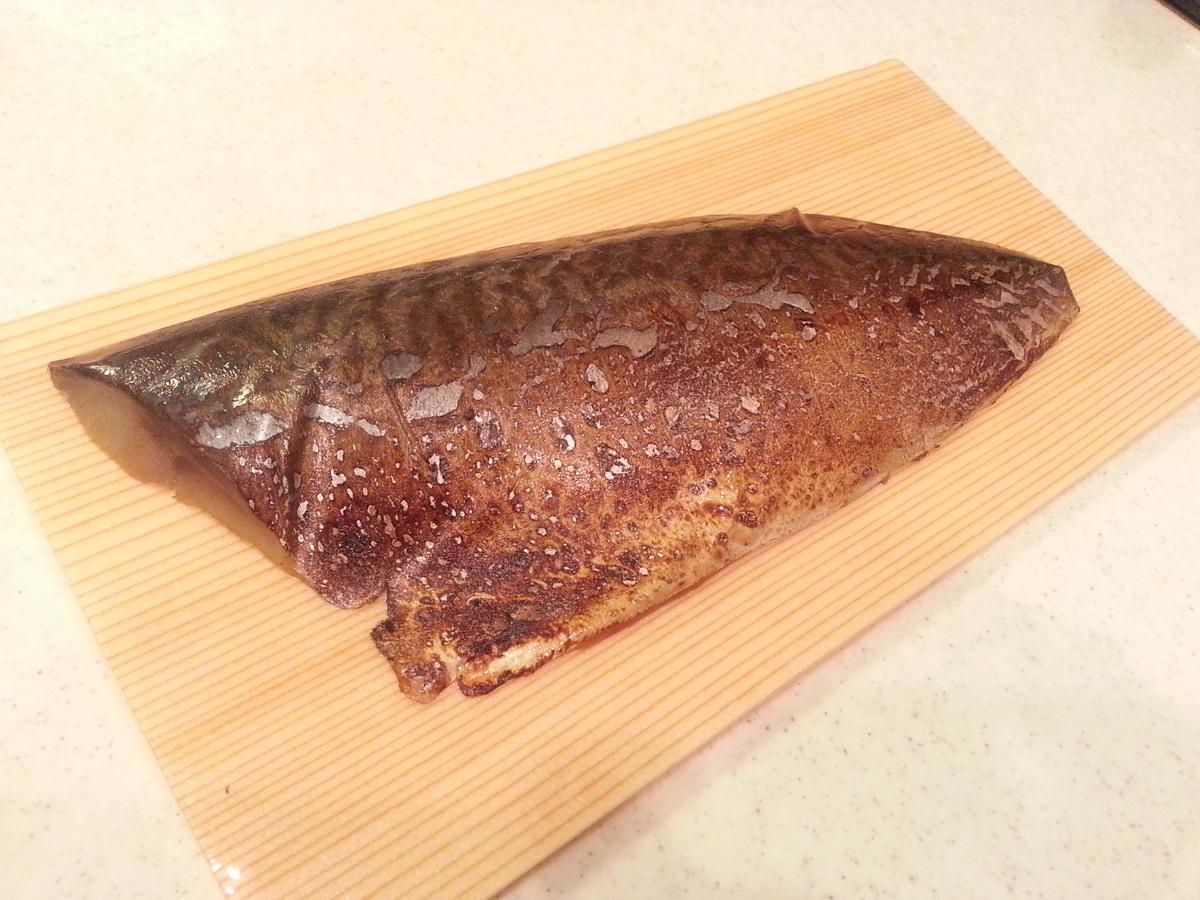 山内鮮魚店 鯖の冷燻 通販 取り寄せレビュー