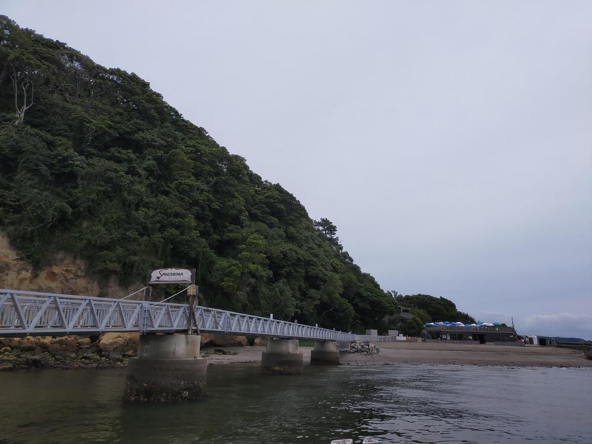 東京湾の無人島「猿島」散策