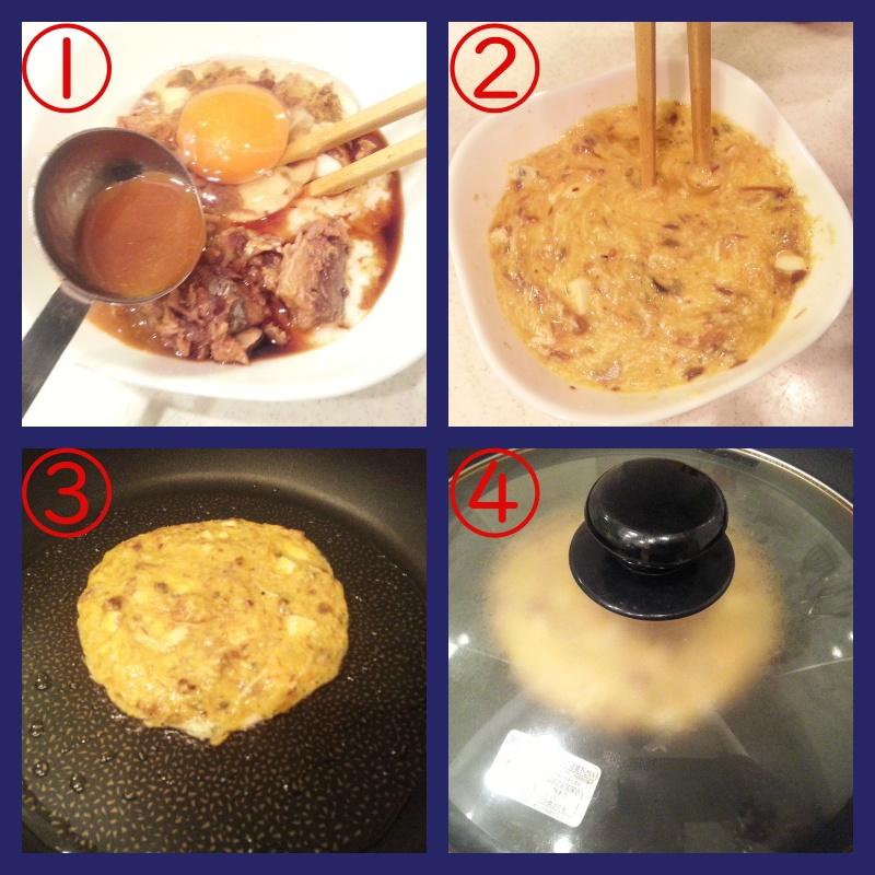 山芋鉄板焼き 鯖ミックス 作り方