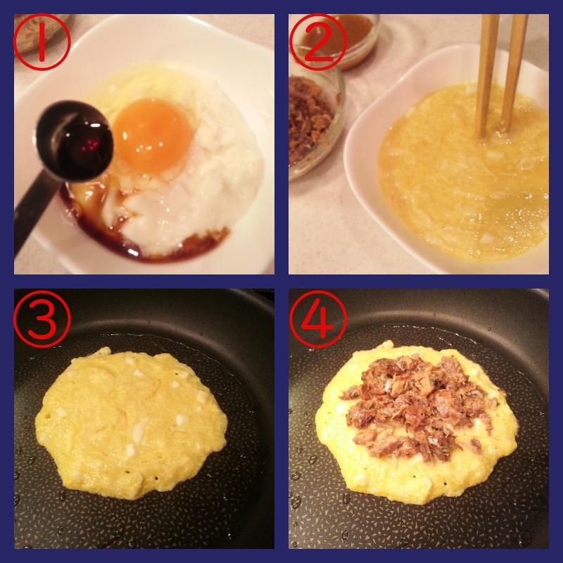鯖の味噌煮缶を使った山芋鉄板の作り方セパレート