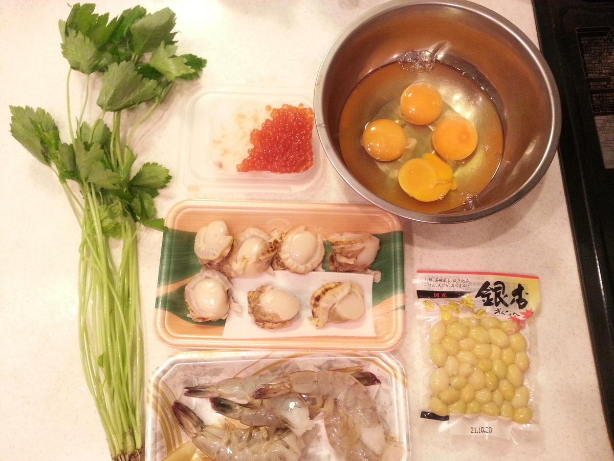 出汁パック 海鮮茶碗蒸し 作り方 材料