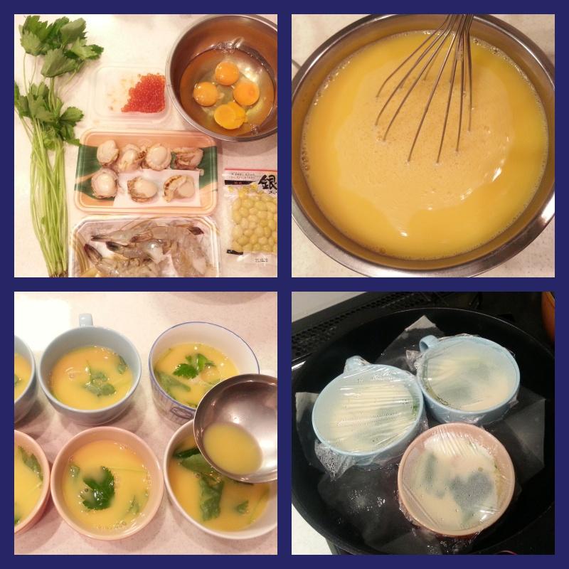 茅乃舎だしで海鮮茶碗蒸し 作り方