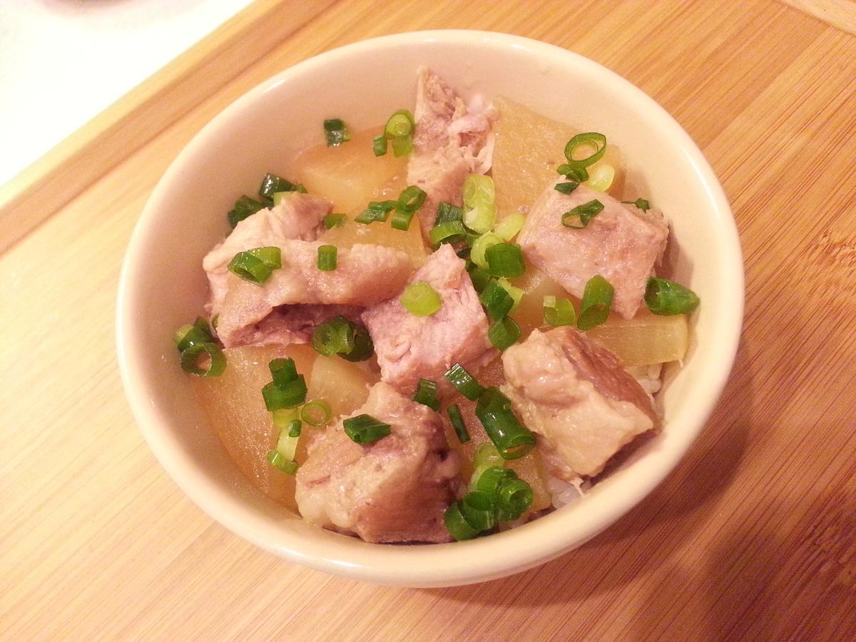 豚肉と大根の丼 作り方