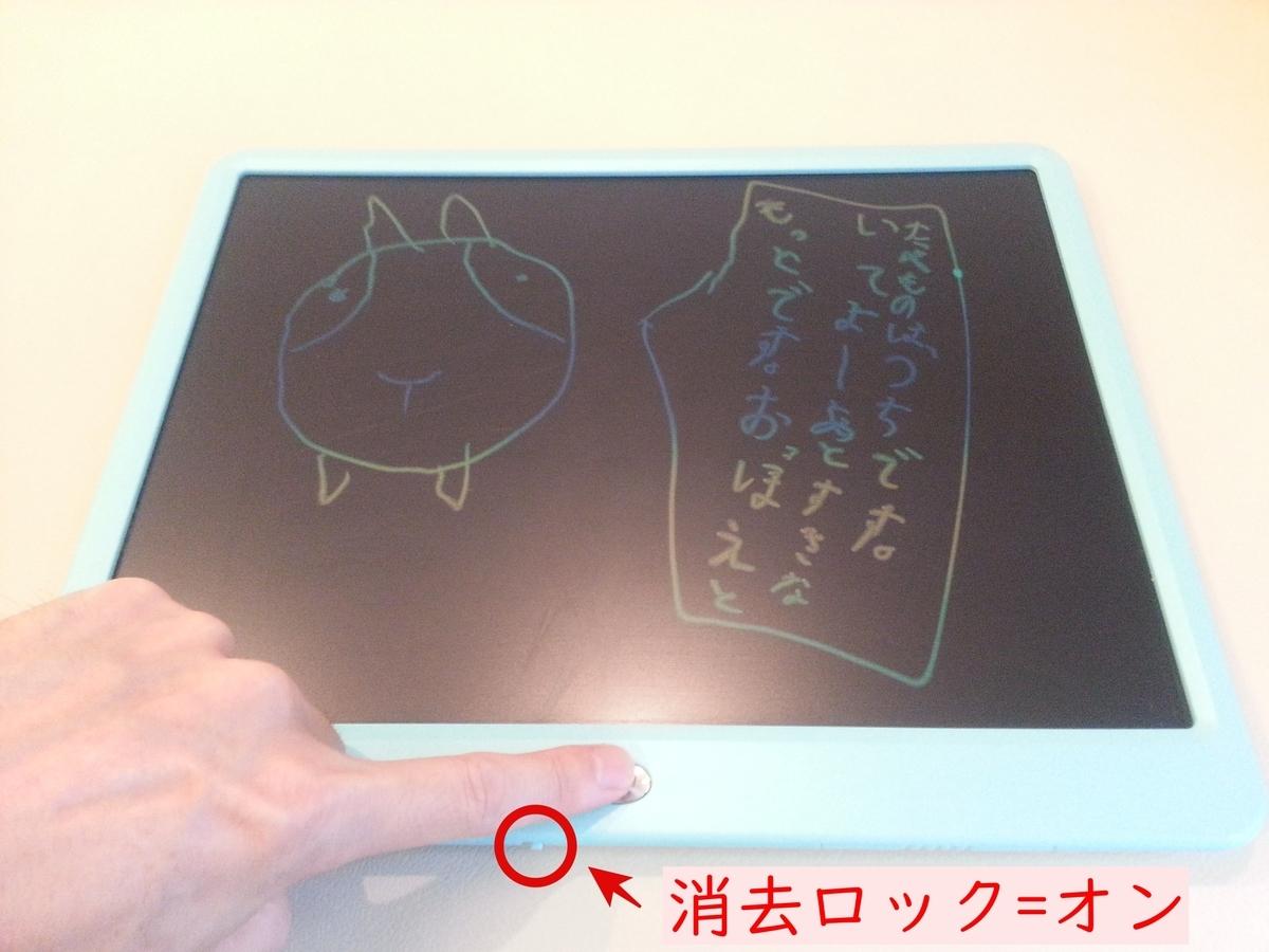 電子お絵描きボード colorfletレビュー口コミ